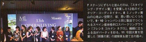ML201802SD賞620180212.jpg