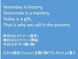 Yesterday is.jpg